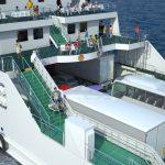 Ferry 3D