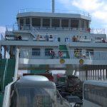 Ferry 3D rendering